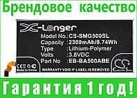 Аккумулятор Samsung EB-BA500ABE 2330 mAh, фото 1