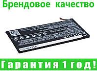 Аккумулятор Samsung EB-BA800ABE 3050 mAh, фото 1