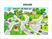 Магнитная игра 'Правила дорожного движения', фото 1