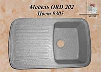 Мойка для кухни ORD202 9305