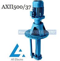 Насос АХП500/37 химический погружной