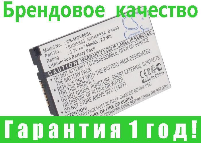 Аккумулятор Motorola SNN5705B 750 mAh