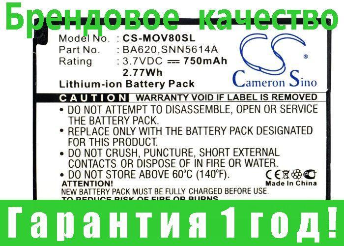 Аккумулятор Motorola BA620 750 mAh