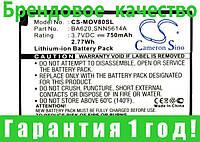 Аккумулятор Motorola BA620 750 mAh, фото 1