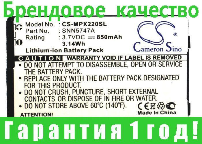 Аккумулятор Motorola SNN5747A 850 mAh