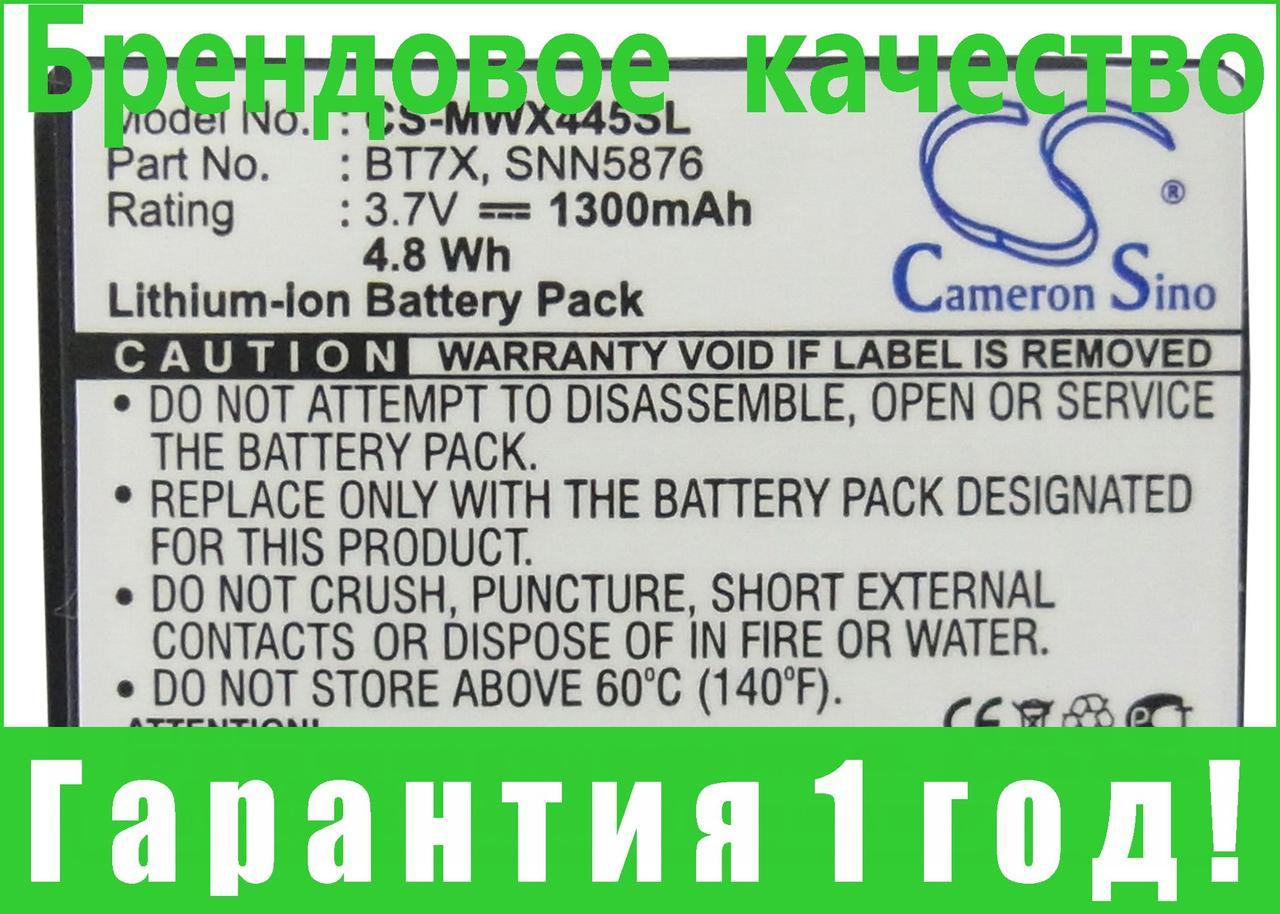Аккумулятор Motorola BT7X 1300 mAh