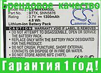 Аккумулятор Motorola BT7X 1300 mAh, фото 1