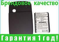Аккумулятор HTC ELF0160 2000 mAh, фото 1