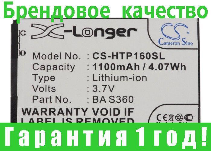 Аккумулятор HTC TOPA160 1100 mAh