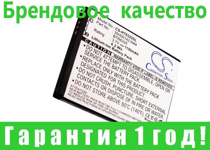 Аккумулятор HTC BTR6325 1150 mAh