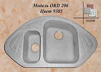 Кухонные мойки из камня ORD206 9305