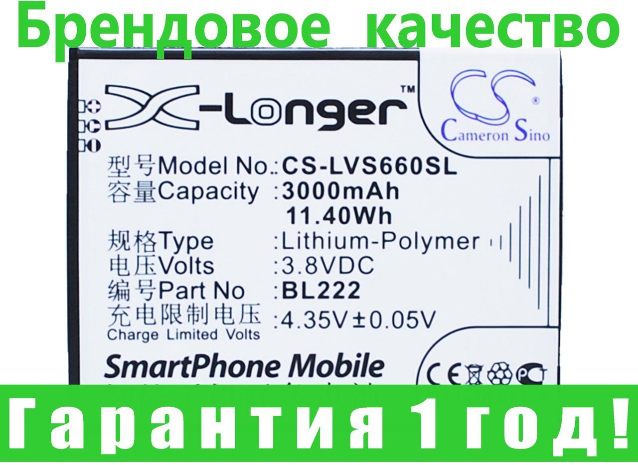 Аккумулятор Lenovo BL222 3000 mAh