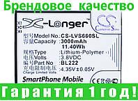 Аккумулятор Lenovo BL222 3000 mAh, фото 1