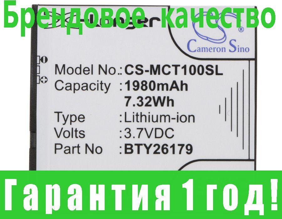 Аккумулятор Mobistel BTY26179 1980 mAh