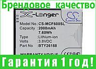 Аккумулятор Mobistel BTY26188 2200 mAh, фото 1