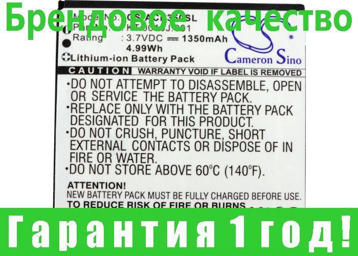 Аккумулятор Acer AE415550 1350 mAh