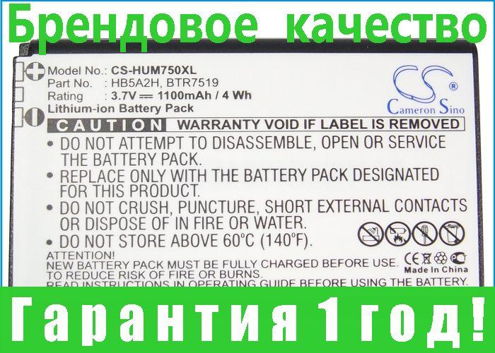 Аккумулятор HUAWEI HB5A2H 1100 mAh