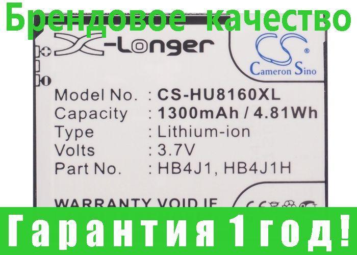 Аккумулятор HUAWEI HB4J1H 1300 mAh
