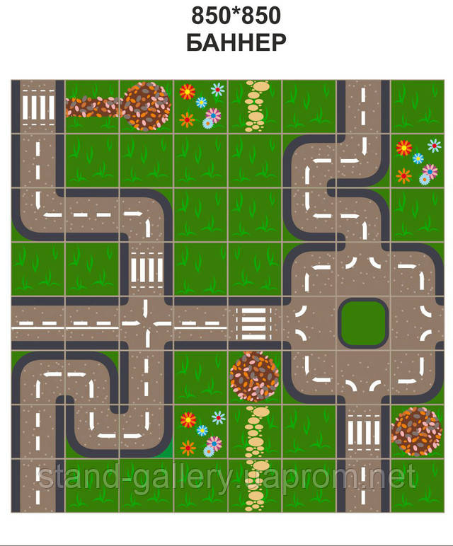 правила дорожного движения для детей, развивающие игры цена, обучение детей пдд, купить развивающую игру