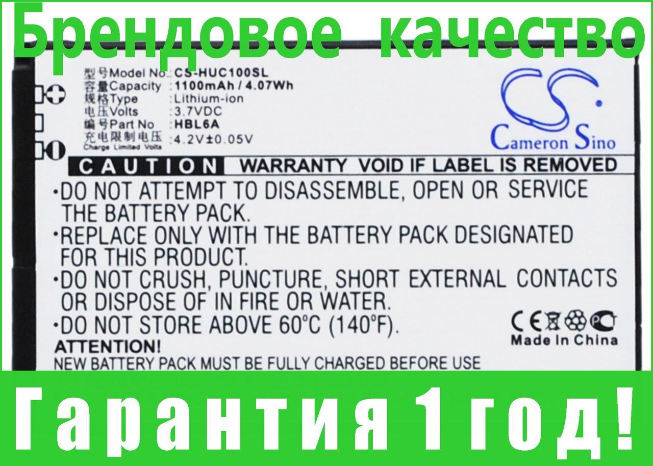 Аккумулятор HUAWEI HBL6A 1100 mAh
