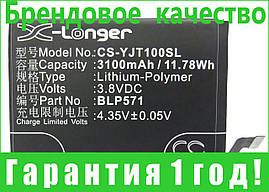 Аккумулятор Oneplus One BLP571 3100 mAh