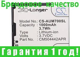 Аккумулятор Amplicomms CM504442APR 1000 mAh