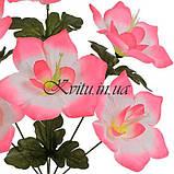 Искусственные цветы букет клематиса крупный, 39см, фото 2