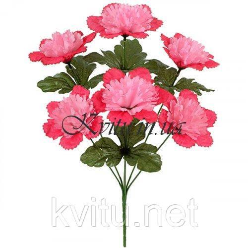 Искусственные цветы букет гвоздики, 36см