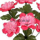 Искусственные цветы букет гвоздики, 36см, фото 2