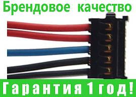 Аккумулятор для Samsung GT-P1000 4000 mAh