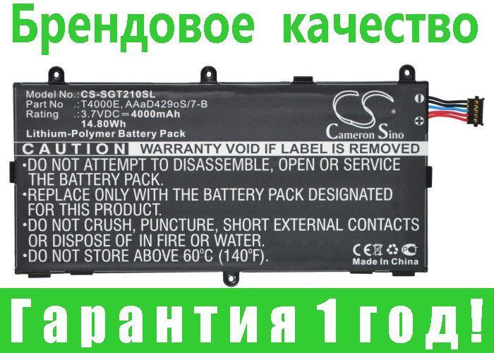 Аккумулятор для Samsung SM-T2105 4000 mAh