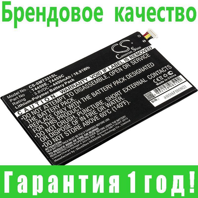 Аккумулятор для Samsung SM-T335 4450 mAh