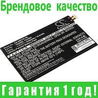 Аккумулятор для Samsung SM-T335 4450 mAh, фото 1