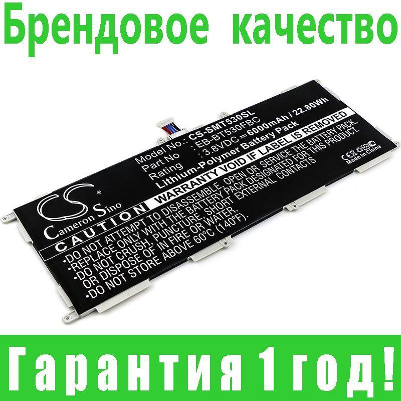 Аккумулятор для Samsung Galaxy Tab4 10.1 Wi-Fi 6000 mAh