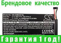 Аккумулятор для Asus MeMO Pad ME301T 4300 mAh, фото 1