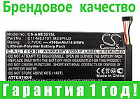 "Аккумулятор для Asus Nexus 7"" 4300 mAh, фото 1"