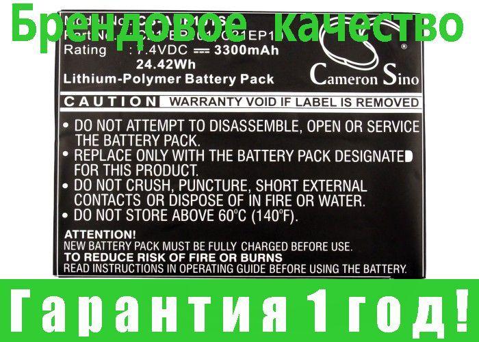 Аккумулятор для Asus Eee Pad Transformer TF1011B027A 3300 mAh