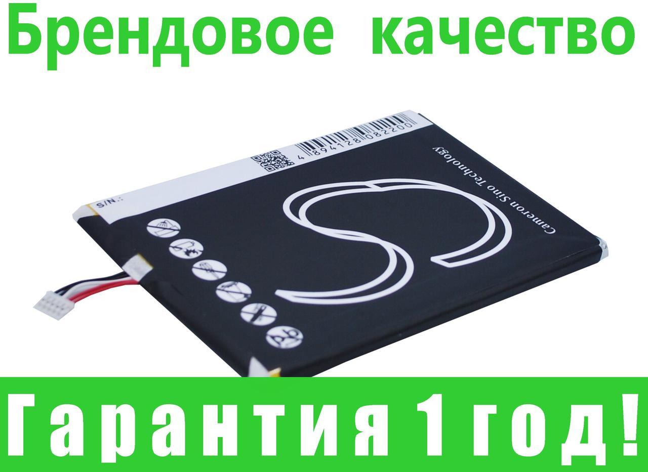 Аккумулятор для Lenovo R6907 3700 mAh