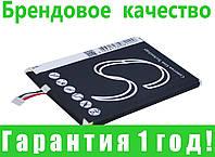 Аккумулятор для Lenovo R6907 3700 mAh, фото 1