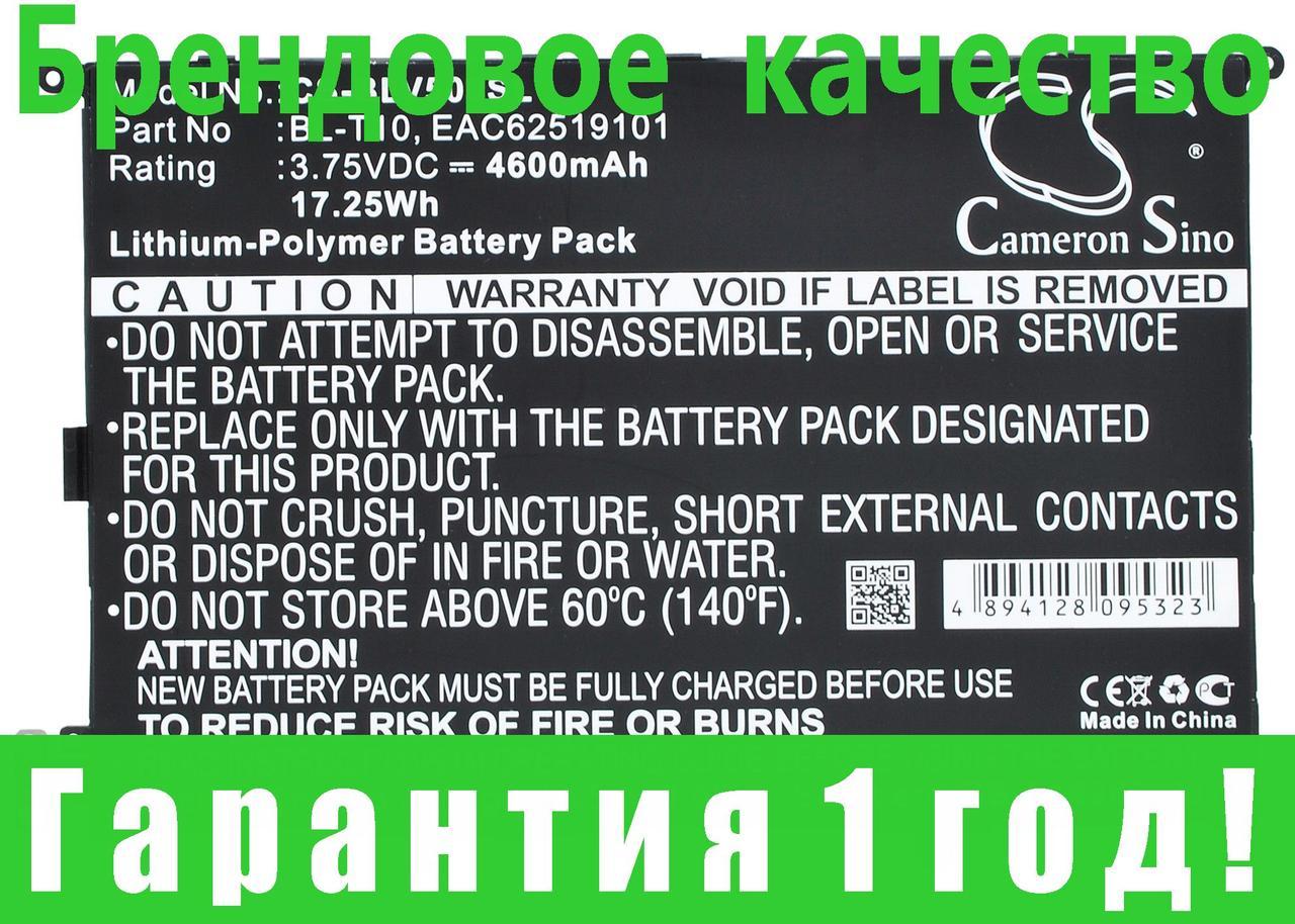 Аккумулятор для LG VK810 4600 mAh
