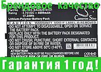 Аккумулятор для LG VK810 4600 mAh, фото 1