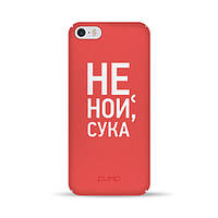 Чехол Pump Tender Touch для Apple iPhone 5/5S/SE (Don`t Cry) 686894