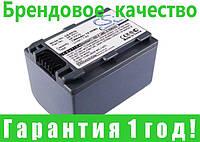 Аккумулятор Sony NP-FP70 1360 mAh