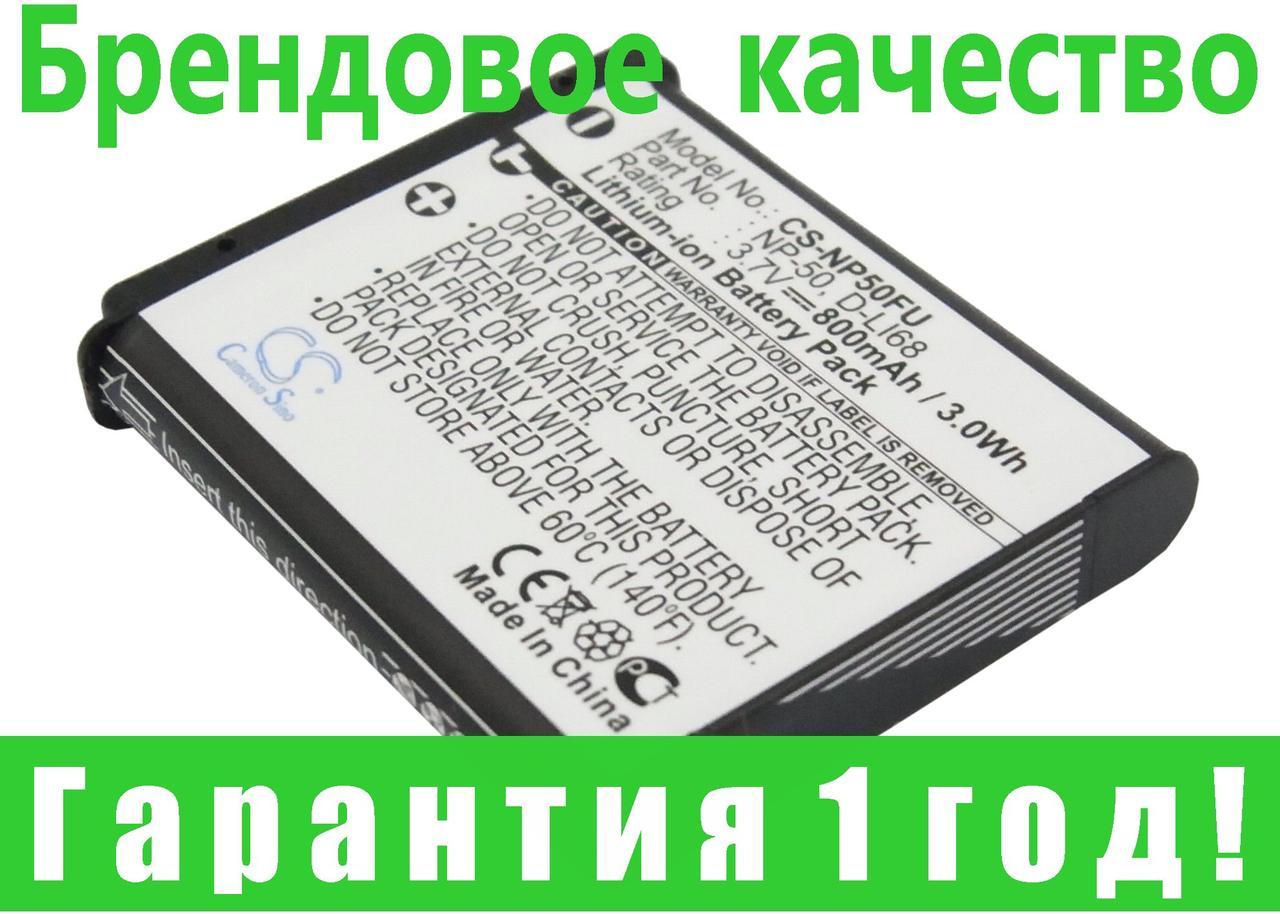 Аккумулятор FUJIFILM NP-50 1000 mAh