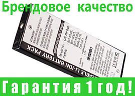 Аккумулятор Revio DR-LB1 1000 mAh
