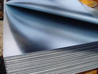 Лист оцинкованный стальной 0,28 мм 1000х2000 сталь металлический ГОСТ 14918-80. Доставка.