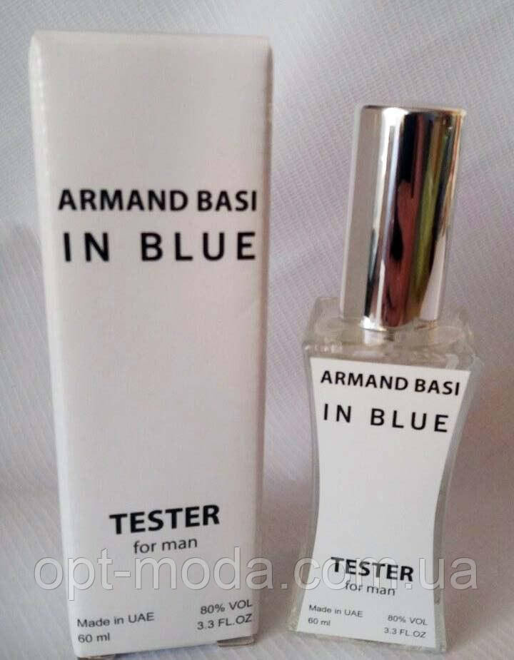 Тестер мужской Armand Basi In Blue (Арманд Баси Ин Блу), 60 мл