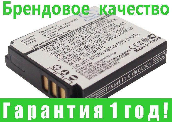 Аккумулятор LEICA BP-DC4-U 1150 mAh