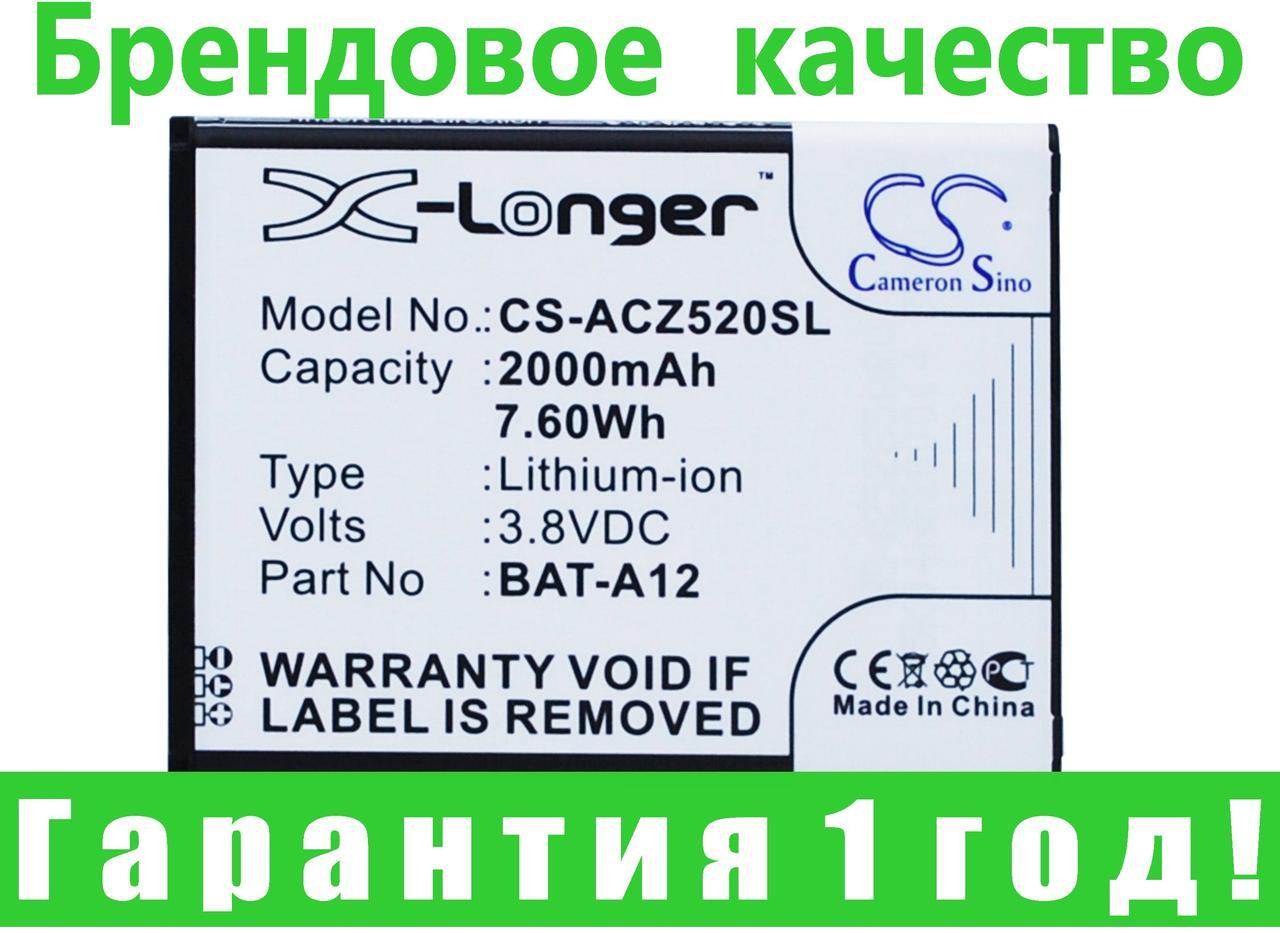 Аккумулятор для Acer Z520