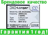 Аккумулятор для Acer Z520, фото 1